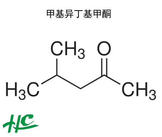 甲基异丁基甲酮